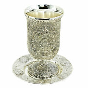 Kiddush Cup Silver Plated Filigree Goblet And Plate Israel Judaica Art Jewish Gift