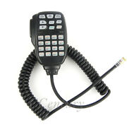 Dtmf Mic For Icom Car Radio Ic-2300 Ic-2200h Ic-v8000 Ic-2820h Ic-207h As Hm-133
