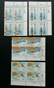 Malaysia Musical Instruments 1987 Music Song Traditional Stamp Block Of 4 Mnh