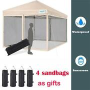 Quictent 8and039x8and039 Pop Up Canopy Outdoor Party Tent Folding Gazebo Shelter Beige Us