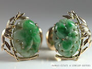 Vintage Carved Green Jade Bamboo 18k Yellow Gold Cuff Links