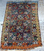 Afghan Carpet . Wool Knotted By Hand. Afghanistan. Circa 1950.