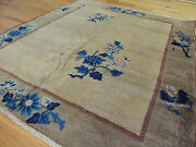 4x4 Antique Art Deco Chinese Square Oriental Area Rug Wool Blue Beige