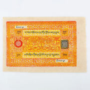 1942-1959 Tibet 100 Srang Note Xf Error Inverted Seal Stamp Rare P11d