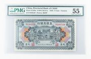 1926 China 5 Yuan Note Au-55 Pmg Provincial Bank Of Chihli Tientsin ¥ P-s1289a
