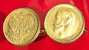 1897 Imperial Russian Eagle Saint Nicholas Russia Gold 5 Roubles Coin Cufflinks