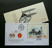 30th Anniv. Malaysia China Diplomatic 2004 Joint Issue Fdc Signed Dual Chop