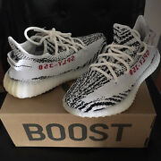 Brand New - Yeezy Boost 350 V2 - Size 6 - Authentic