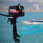 Hangkai 6 Hp 2-stroke Outboard Motor Boat Marine Engine Water Cooling Cdi System