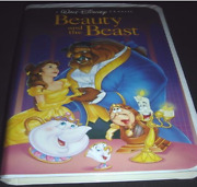 Beauty And The Beast 1992 Vhs Black Dimond Rare
