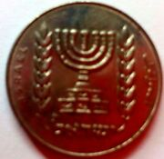 A Lot Of 4 Israeli Vintage Coins . Half Lira Coins . Starting 1963