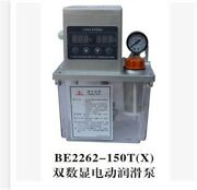 4l Auto Lubrication Pump Cnc Digital Electronic Timer Automatic Oiler Ng