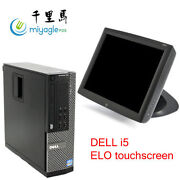 Point Of Sale System Pos All In One Touchscreen Restaurant Dell I5 Elo Touch