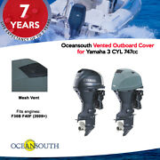 Oceansout Vented / Running Cover For Yamaha Outboards 3 Cyl 747cc