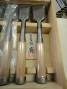 Japanese Nomi 10pcs Carved Stamped Chisels Woodworking Tasai Carpenters Blade