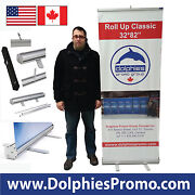 Lot Of 6 - Trade Show 3282 Retractable Banner Stands Displays + Free Printing