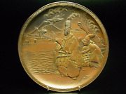 Japanese Old High Relief Plate Signed / Meiji Period / W 22×h1.5[cm], 628g Rare