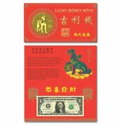 5 Consecutive Lucky Money 2018 Year Of The Dog Frn Serial Beginning With 8888