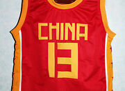 Yao Ming Team China Jersey Red Authorized Sewn New Any Size