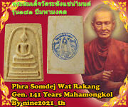 Rare And Realphra Somdej Lp Toh 141years Old Wat Thai Amulet Buddha Antique Magic