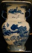 Oriental Style Porcelain China Vase Beautiful Blue On White Flow Or Vienna Woods