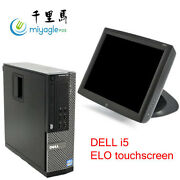 Point Of Sale System Pos All In One Touch Restaurant Dell I5 Elo Touch Ssd 128gb
