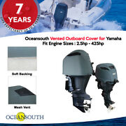 Oceansouth Outboard Motor Vented / Running Cover For Yamaha