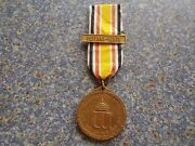 Empire Germany China 1901 Boxer Rebellion Soldiers Peitang Forts Medal 拳擊手叛亂