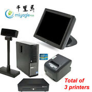 15 Retail Pos All In One Dell I5 Elo Touch Pole Drawer Scanner Printer