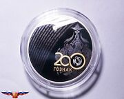 Russia 3 Rubles 2018 200 Foundation Of State Stock Agency Silver 1 Oz Proof