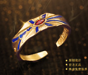 Gilgamesh Fate/stay Night Ring S925 Adjustable Jewelry Christmas Gift Size 8/9