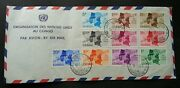 Congo Independence 1962 Map Stamp Fdc Rare