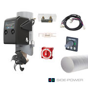 Marine Bow Thruster Se 40/125s Side Power With Installation Kit