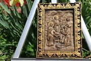 Holy Family Nativity Wood Carved Icon Religious Gift Wall Hanging Art Work