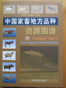 Photograph Album Of China Indigenous Farm Animal Breeds - Out Of Print X