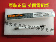 A-5003-0075 Renishaw 3-axis Ceramic Lengthened Rod M350l