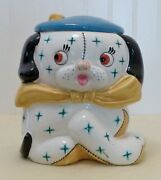 Adorable And Rare 1950andrsquos Napco K2219 Patchwork Puppy Cookie Jar Never Used