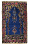 - Gate Of Heaven - Theme Hand Knotted Rug Antique Turkish Rug 46 X 76 - Rare