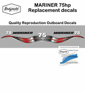 Mariner 75hp Two Stroke 2006 Style Outboard Decal/sticker Set. Quality Decals