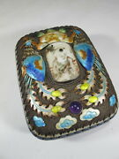 Antique Chinese Export Filigree Silver And Enamel Box Cs32