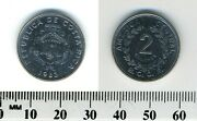 Costa Rica 1983 - 2 Colones Stainless Steel Coin - Small Ships 7 Stars