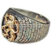 Lion Of Judah Ring – Sterling Silver And 14k Gold - Christian / Judaica Jewelry