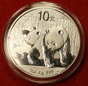 2010 Chinese Panda Design 1 Oz .999 Silver Round Bullion Collector Coin Gift