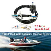 Upto 300hp Marine Boat Hydraulic Outboard Steering System Cylinder Helm Pump Kit