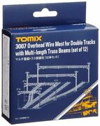 Tomix 3007 Overhead Wire Mast For Double Tracks W/ Truss Beam Set Of 12 Japan