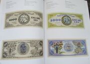 Romania Books - Romanian Banknotes Trials Projects And Specimens Lowest Price