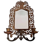 Antique Bradley Hubbard Brass And Beveled Mirror Gothic Candle Holder Wall Sconce