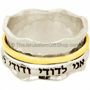 I Am My Beloved -ani Ledodi- Hebrew Gold 14k And Silver Spinning Ring