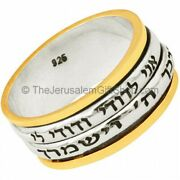 I Am My Beloved -ani Ledodiand039 With And039aaronic Blessingand039 Gold 14k And Silver Ring