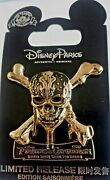 Disney Pirates Of The Caribbean 2017 Dead Men Tell No Tales Opening Day S/o Pin